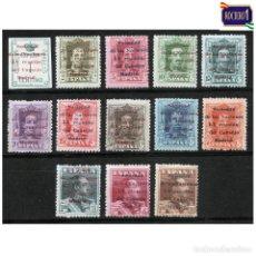 Selos: ESPAÑA 1929. EDIFIL 455-67 467. FALTA 468. SOCIEDAD DE NACIONES. NUEVO* MH. Lote 217952068