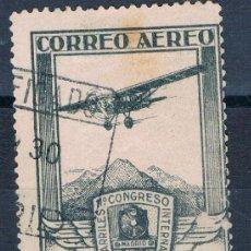 Sellos: ESPAÑA 1930 EDIFIL 488 USADO (SE VE FECHA DEL AÑO 30). Lote 218154096