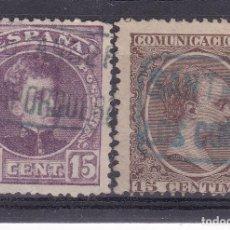 Sellos: LL4-ALFONSO XIII CADETE / PELÓN MATASELLOS CARTERIAS LOS CORRALES Y MATAPORQUERA (SANTANDER). Lote 218165588