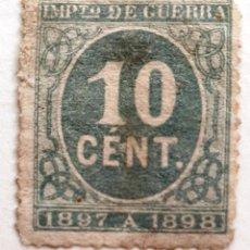 Sellos: SELLOS ESPAÑA 1897. REINADO ALFONSO XIII. EDIFIL 233. USADO. CIFRA.. Lote 218192216