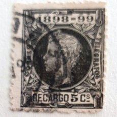 Sellos: SELLOS ESPAÑA 1898. REINADO ALFONSO XIII. EDIFIL 240. USADO. ALFONSO XIII.. Lote 218193556