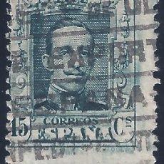 Timbres: EDIFIL 315A ALFONSO XIII. TIPO VAQUER 1922. VALOR CATÁLOGO: 29 €.. Lote 218276396