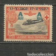 Sellos: ESPAÑA EDIFIL NUM. 370 ** NUEVO SIN FIJASELLOS. Lote 218280046