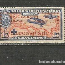 Sellos: ESPAÑA EDIFIL NUM. 365 ** NUEVO SIN FIJASELLOS. Lote 218280082