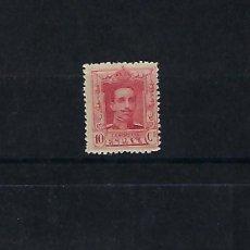 Sellos: ESPAÑA. AÑO 1922. ALFONSO XIII. TIPO VAQUER. 10 CÉNTIMOS CARMÍN.. Lote 218290421