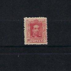 Sellos: ESPAÑA. AÑO 1922. ALFONSO XIII. TIPO VAQUER. 10 CÉNTIMOS CARMÍN.. Lote 218290490