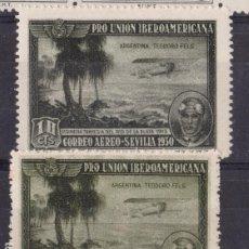 Sellos: LL6-IBEROAMERICANA EDIFIL 584 VARIEDAD. Lote 218344715