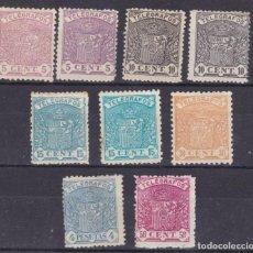 Sellos: LL10- TELEGRAFOS 1921 X 9 SELLOS NUEVOS. VARIEDADES +70 EUROS. Lote 218448027
