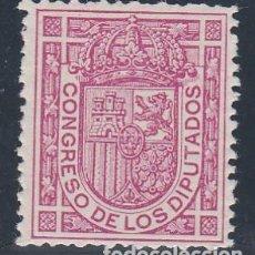 Timbres: ESPAÑA.-SELLO Nº 230 ESCUDO DEL CONGRESO NUEVO SIN CHARNELA.. Lote 231870245