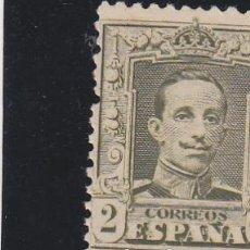 Timbres: ESPAÑA.- SELLO Nº 310A ALFONSO XIII VAQUER NUEVO SIN CHARNELA.. Lote 240143995