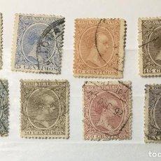 Sellos: LOTE DE 8 SELLOS DIFERENTES VALORES DE ALFONSO XIII. Lote 218519008