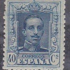 Timbres: ESPAÑA.- SELLO Nº 319 ALFONSO XIII VAQUER NUEVO CON CHARNELA.. Lote 218520310