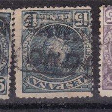 Selos: LL14 - ALFONSO XIII CADETE EDIFIL 244 /45 MATASELLOS CARTERÍA ONDA (CASTELLÓN) X 3 SELLOS. Lote 218549838