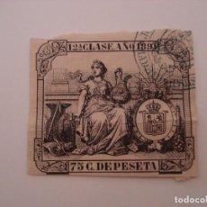 Sellos: POLIZA 12ª CLASE AÑO 1889 75 CENTIMOS. Lote 218592691