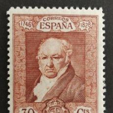 Sellos: ESPAÑA N°509 MNH**GOYA (FOTOGRAFÍA REAL). Lote 218594973