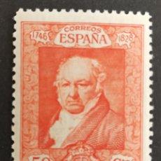 Sellos: ESPAÑA N°511 MNH**GOYA (FOTOGRAFÍA REAL). Lote 218595241