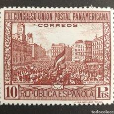 Sellos: ESPAÑA, N°613 MNH** EJEMPLAR DE LUJO, PANAMERICANA (FOTOGRAFÍA REAL). Lote 218598222