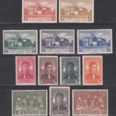 Sellos: ESPAÑA. 1930 EDIFIL Nº 547 / 558 /**/, DESCUBRIMIENTO DE AMÉRICA. SIN FIJASELLOS.. Lote 218732965