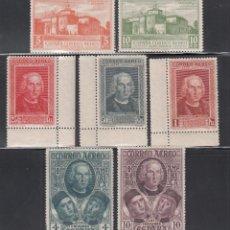Sellos: ESPAÑA. 1930 EDIFIL Nº 559 / 565 /**/, DESCUBRIMIENTO DE AMÉRICA. SIN FIJASELLOS.. Lote 218733752