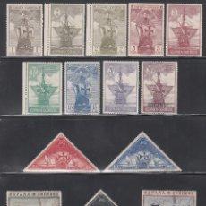 Sellos: ESPAÑA. 1930 EDIFIL Nº 531 / 346 /**/, DESCUBRIMIENTO DE AMÉRICA. SIN FIJASELLOS.. Lote 218734762