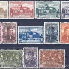 Sellos: EDIFIL 547-558 DESCUBRIMIENTO DE AMÉRICA 1930 (SERIE COMPLETA). VALOR CATÁLOGO: 53 €. MNH **. Lote 218756547