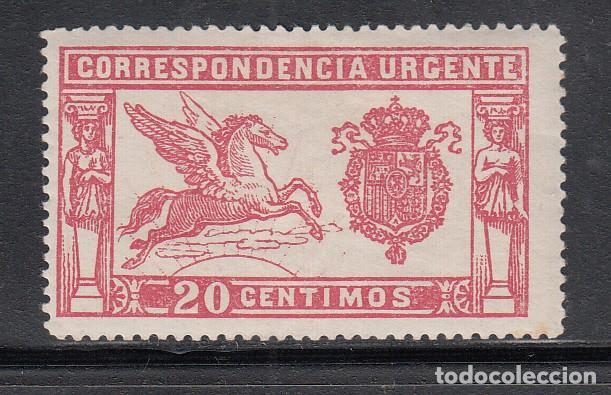 ESPAÑA. 1905 EDIFIL Nº 256 /*/, PEGASO (Sellos - España - Alfonso XIII de 1.886 a 1.931 - Nuevos)