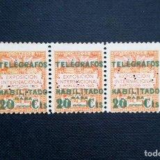 Sellos: SELLOS POSTALES BARCELONA, TELEGRAFOS, 1930 TIPO A HABILITADO. Lote 218807422