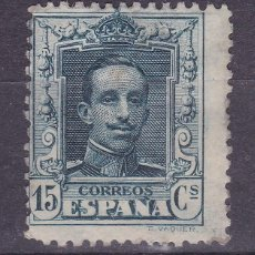 Sellos: LL21- ALFONSO XIII VAQUER EDIFIL 315A. NUEVO (*) SIN GOMA (GOMA PARCIAL). Lote 218850986
