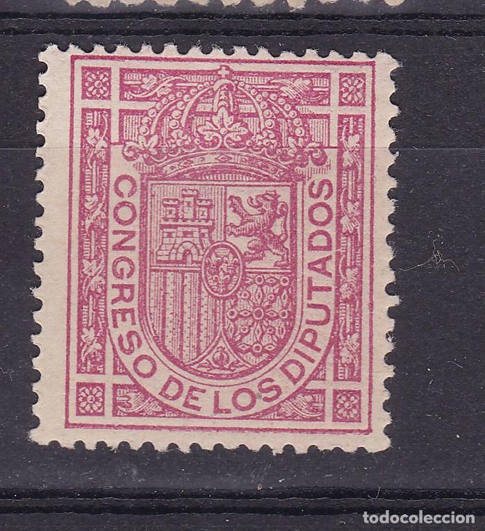 LL21- CLÁSICOS CORREO OFCICIAL EDIFIL 230 NUEVO ** SIN FIJASELLOS. PERFECTO (Sellos - España - Alfonso XIII de 1.886 a 1.931 - Nuevos)