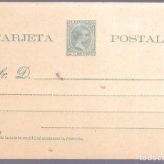 Sellos: HP4-6- ENTERO POSTAL PUERTO RICO EDIFIL 7. NUEVO. Lote 218930003