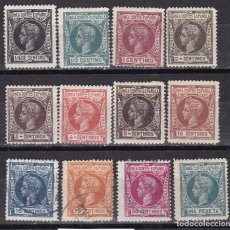 Selos: DD31- COLONIAS GUINEA CONTINENTAL ESPAÑOLA 1903 X 12 VALORES. Lote 218947412