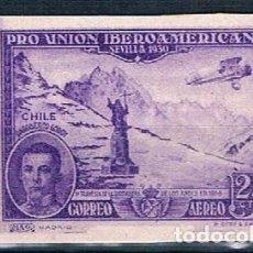 Sellos: ESPAÑA 1930 PRO UNIÓN IBEROAMERICANA EDIFIL 585CCSD NUEVO. Lote 219024685