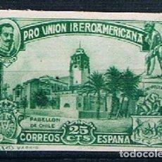 Sellos: ESPAÑA 1930 PRO UNIÓN IBEROAMERICANA EDIFIL 573CCS NUEVO FOTOGRAFÍAS. Lote 219024920