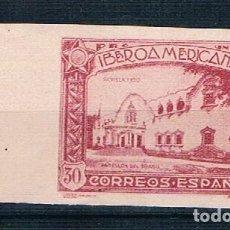 Sellos: ESPAÑA 1930 PRO UNIÓN IBEROAMERICANA EDIFIL 574CCS MNH** LUJO FOTOGRAFÍAS. Lote 219024958