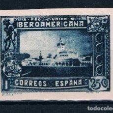 Sellos: ESPAÑA 1930 PRO UNIÓN IBEROAMERICANA NO EMITIDO NUEVO FOTOGRAFÍAS. Lote 219025275