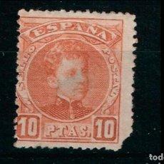 Sellos: ESPAÑA - 1901-1905 - ALFONSO XIII - EDIFIL 255 - MNH** - NUEVO - SELLO CLAVE - VALOR CATALOGO 635€.. Lote 219082975