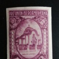 Sellos: ESPAÑA 1930. PRO UNION AMERICANA. EDIFIL 579 ** NUEVO SIN DENTAR. Lote 219133481