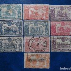 """Sellos: PRIMER CENTENARIO-1905 - SERIE III CENTENARIO """" QUIJOTE"""" -7 NUEVOS Y 3 MATASELLADOS-EDIFIL 257/266.. Lote 219195598"""