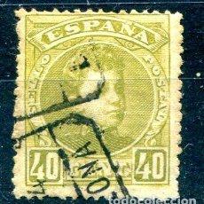 Sellos: EDIFIL 250. 40 CTS ALFONSO XIII, OLIVA, TIPO CADETE: MATASELLADO.. Lote 219272847