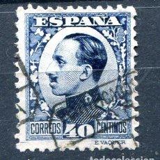 Sellos: EDIFIL 497. 40 CTS ALFONSO XIII, TIPO VAQUER DE PERFIL. MATASELLADO. TIPO 1. Lote 219274213