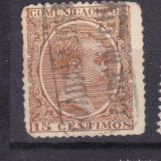 Sellos: ALFONSO XIII PELÓN EDIFIL 219 (CASTAÑO AMARILLO) MATASELLOS CARTERÍA TORREMOCHA (GUADALAJARA).. Lote 219284450