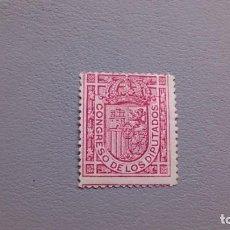 Sellos: ESPAÑA - 1896-1898 - ALFONSO XIII - EDIFIL 230 - MH* - NUEVO - COLOR VIVO Y FRESCO.. Lote 219405666