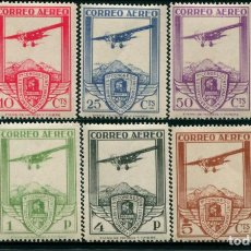 Sellos: ESPAÑA - 1930 - ALFONSO XIII - EDIFIL 483/488 -R - SERIE COMPLETA - MNH** - NUEVOS.. Lote 219077850