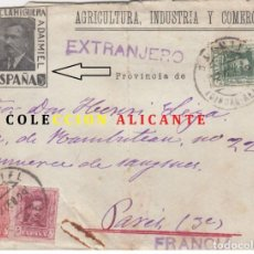 Sellos: DAIMIEL - CIUDAD REAL CARTA PUBLICITARIA 1929 - VIÑETA PARTICULAR Y SOBRE IMPRESO CON PERSONAJE.RARA. Lote 219755811