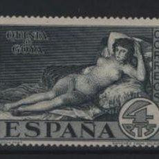 Sellos: R78/ ESPAÑA 1930, QUINTA DE GOYA, EDIFIL 513 *, 514/15 MNH**, CATALOGO 27,40 €. Lote 219853970