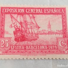 Sellos: SELLO ANTIGUO ESPAÑA SEVILLA - BARCELONA 1929 25 CENT BARCOS CON GOMA. Lote 220375043