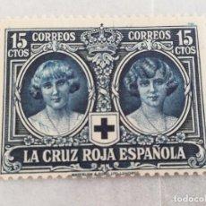 Sellos: SELLO ANTIGUO ESPAÑA LA CRUZ ROJA 15 CENT CON GOMA. Lote 220375323