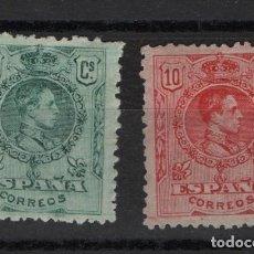 Sellos: TV_001/ ESPAÑA 1909-22, EDIFIL 268/69 MH*, ALFONSO XIII, TIPO MEDALLON. Lote 220486651