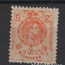 Sellos: TV_001.B2/ ESPAÑA 1909-22, EDIFIL 271 MH*, ALFONSO XIII, TIPO MEDALLON. Lote 220486860