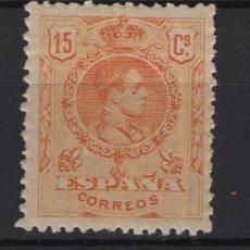 Sellos: TV_001.B1/ ESPAÑA 1909-22, EDIFIL 271 MH*, ALFONSO XIII, TIPO MEDALLON. Lote 220486965